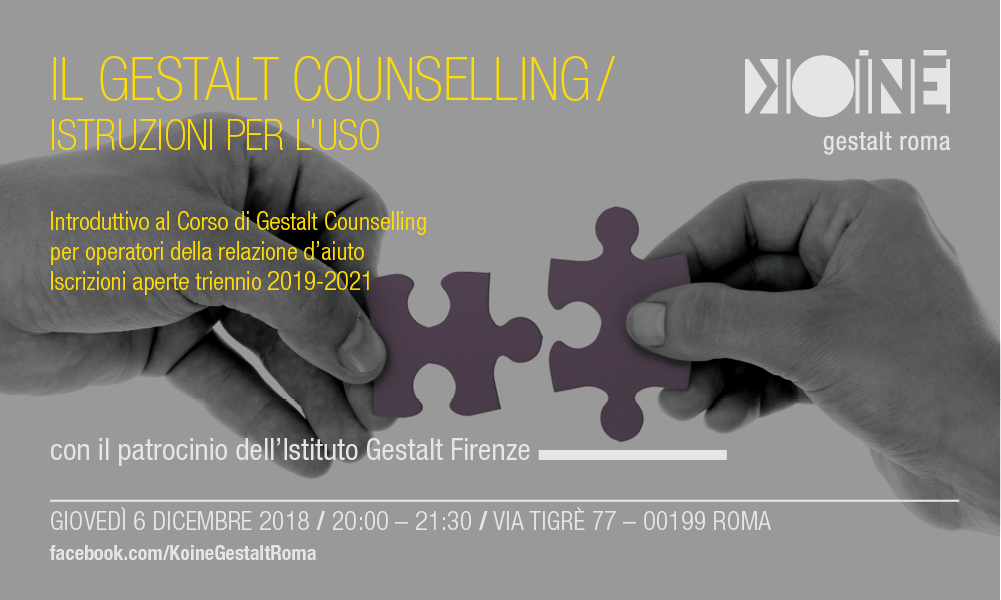 koine_COUNSELLING_DIC_MAIL